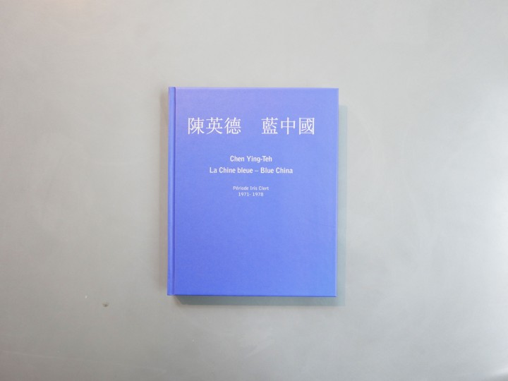 Chen Ying Teh - La Chine Bleue